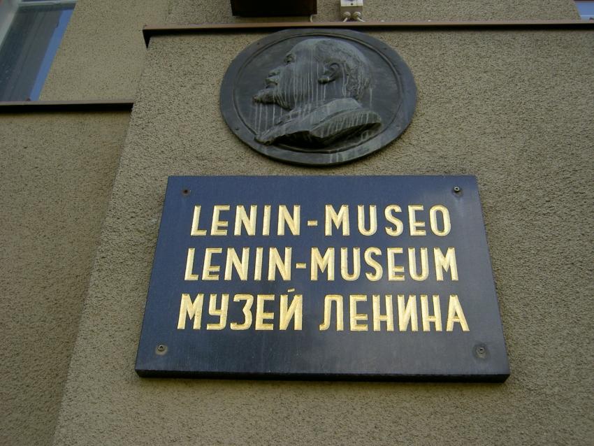 Leninin patsas? - Kotka - Suomi24 Keskustelut