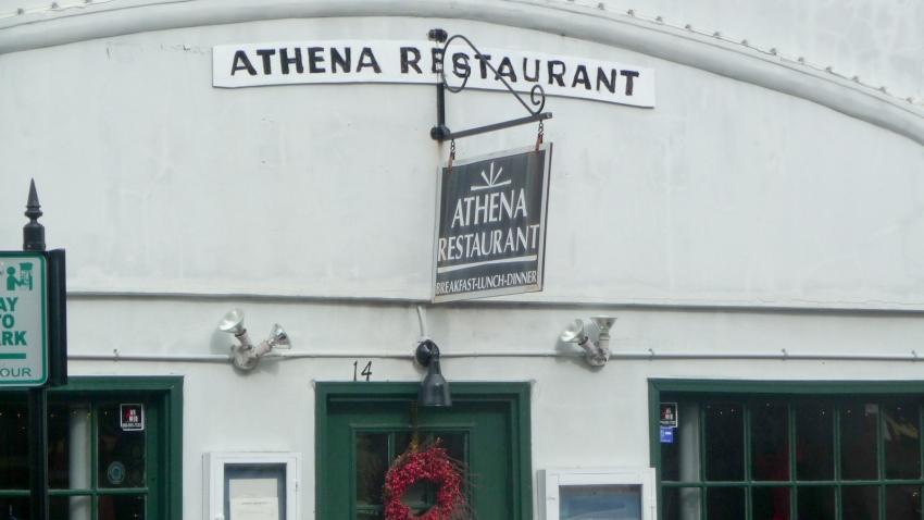 Athena Restaurant San Diego