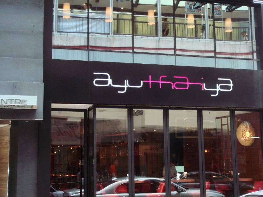 Thai Restaurant Hollywood Road Hong Kong