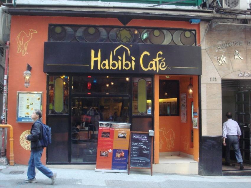 Habibi Restaurant Paris