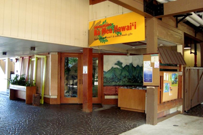 Hotels Near Bl Na